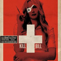Kill Bill poster by TheArtOfAdamJuresko on Etsy