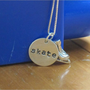 Sterling silver ice skating necklace with hand stamped &quot;skate&quot; charm, silver ice skate and chain
