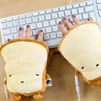 USB Toast Hand Warmers at Firebox.com