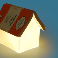 Book Rest Lamp | SUCK UK