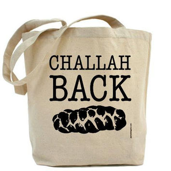 Challah Back   Custom 100 Cotton Canvas by PamelaFugateDesigns