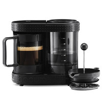 The Only Perfect Temperature Electric French Press - Hammacher Schlemmer