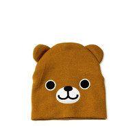 Animal Head Beanie - 2020AVE