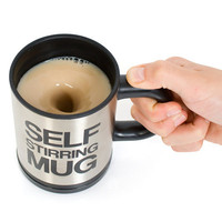 Self Stirring Mug at Firebox.com