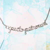 Expecto Patronum Harry Potter Spell Necklace by Exaltation on Etsy