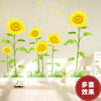 Livingroom Sunflower Corridor Wall Sticker Decal - GULLEITRUSTMART