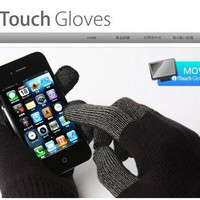 2011 Newest Glove for Touch Tablet PC/Mobile phone, iTouch Glove,Acrylic glove China Wholesale - Everbuying.com