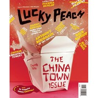 Lucky Peach Issue 5 [Paperback]