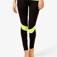 Colorblocked Ankle Pants | FOREVER 21 - 2031556954