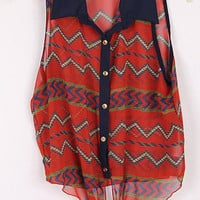 Pre-Order Rust Multi Color zigzag tank from Monica&#x27;s Closet Essentials