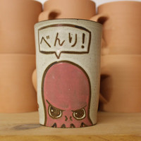 "$28.00 ""Useful"" (Japanese Lettering) Octopus Mug by Danmade on Etsy"