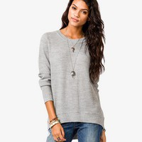 High-Low Sweater | FOREVER21 - 2021841266