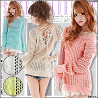 Rakuten: chunky cable knit pattern X cable ! Sweet color knit  tunic- Shopping Japanese products from Japan