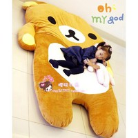 Amazon.com: NEW Giant 210cm Bear Sofa Bed Sleeping Pad Large Christmas Gift Totoro Bed: Home & Kitchen