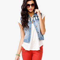 Striped Denim Vest | FOREVER 21 - 2034718188