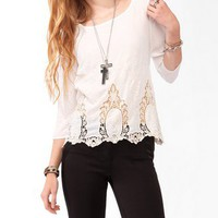 Eyelet Embroidered Top | FOREVER 21 - 2031556664