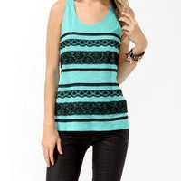 Front Lace Stripes Tank | FOREVER 21 - 2000016059