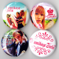 Kamikaze Girls - Set of 4 - Shimotsuma Monogatari Momoko Ichigo JMovie Japanese Film Buttons Pins Badges Pinback