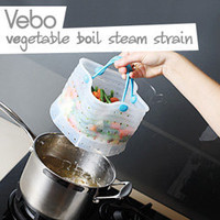 Vebo Easy Cook Food Strainer - Made from heat-resistant silicon, this all-in-one tool will help you boil, steam, strain and serve your fresh or frozen vegetables with less mess and less clean up - LatestBuy Australia