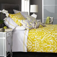 Ikat Citron Full/Queen Duvet Bedding Set 