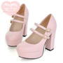 Cute Pink Platform Pumps