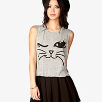 Relaxed Cat Graphic Tank | FOREVER 21 - 2049256922