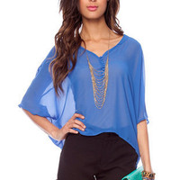 In a Row Chiffon Blouse :: tobi