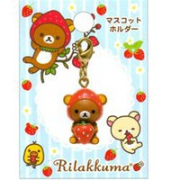 San-X Rilakkuma Strawberry Mascot Zipper Pull: Relax Bear