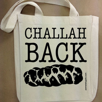 Challah Back by PamelaFugateDesigns