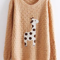 Light Pink Super Adorable Cartoon Giraffe Sweater