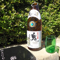 Japanese Vase or Pitcher Made From a Recycled Sake Bottle XL