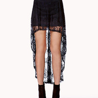 Floral Lace High-Low Skirt | FOREVER 21 - 2046614671