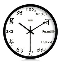 Creative Math Mute Quartz Wall Clock