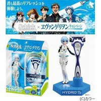 Schick Hydro 5 Power Select Razor Evangelion Rei Ayanami Figure SET