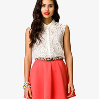 Sleeveless Lace Shirt | FOREVER 21 - 2036198537