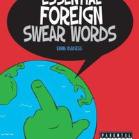 Essential Foreign Swear Words:Amazon:Books