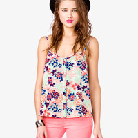 Abstract Floral Tank | FOREVER21 - 2023528303