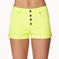 FOREVER 21 Buttoned-Up Denim Shorts