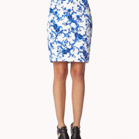 Essential Floral Brocade Skirt | FOREVER 21 - 2052287790