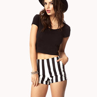 Vertical Stripe Shorts | FOREVER 21 - 2041350401
