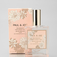 Urban Outfitters - Paul & Joe Summer 2013 Limited Edition Hair & Body Mist Fragrance
