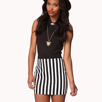 Vertical Striped Pencil Skirt