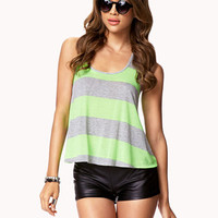 Striped Racerback Tank | FOREVER 21 - 2074591621