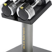Gold's Gym Adjustable Dumbell  Stand | GearCulture