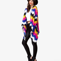 Multicolored Chevron Cardigan