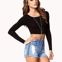 Frayed Southwestern Denim Shorts | FOREVER 21 - 2041246111