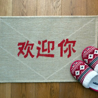 You're Welcome Chinese Character Door Mat
