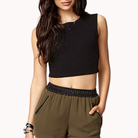 Faux Leather Trimmed Shorts