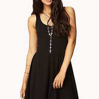 Basic Fit & Flare Dress | FOREVER 21 - 2049959810