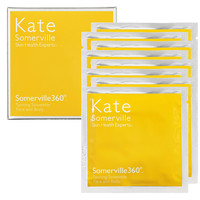 Kate Somerville Somerville 360°™ Tanning Towelettes (8 Towelettes)